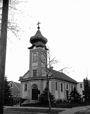St. Mary's Romanian Orthodox Church